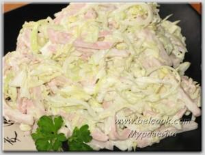 салат гомельчанка
