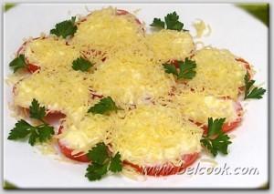 закуска из помидор с сыром